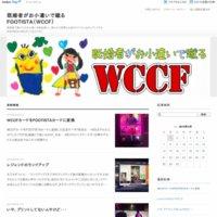 既婚者がお小遣いで蹴るFOOTISTA(WCCF)